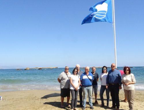 Δήμος Χανίων: Σε 11 συνολικά παραλίες θα κυματίζει η Γαλάζια Σημαία
