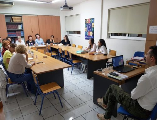 Συνεργασία Κ.Ε.ΚΑ.Π.Ε.Ρ.-ΠΕΡΙΦΕΡΕΙΑΣ ΚΡΗΤΗΣ με το Φαρμακευτικό Σύλλογο Ρεθύμνου