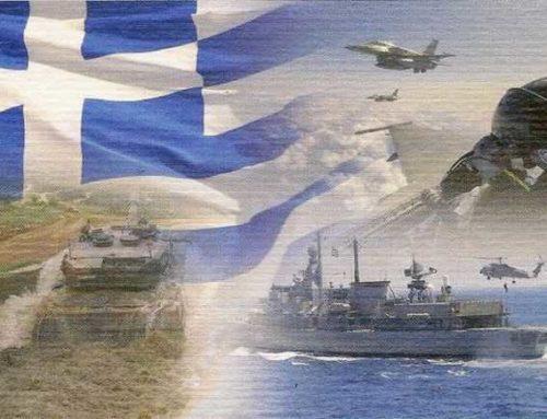 Πρόγραμμα εκδηλώσεων εορτασμού ημέρας Ενόπλων Δυνάμεων & Ημέρας Εθνικής Αντίστασης