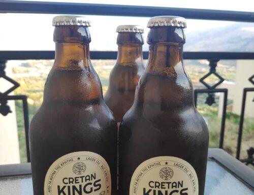 ΔΙΑΓΩΝΙΣΜΟΣ: Κερδίστε 2 κιβώτια μπύρα Cretan Kings
