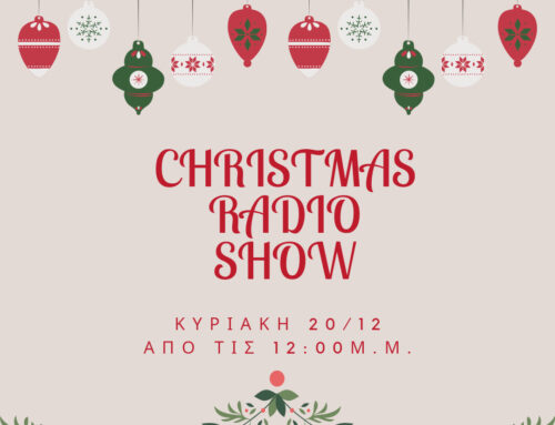 """Πολλοί οι καλεσμένοι και στο φετινό """"Christmas radio show"""""""