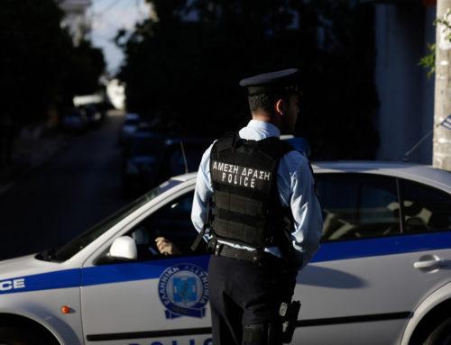 Ανακοίνωση του Αρχηγείου της Ελληνικής Αστυνομίας σχετικά με τη διαδικασία για τις άδειες οπλοφορίας, λόγω των μέτρων αποφυγής και περιορισμού διάδοσης του κορωνοϊού