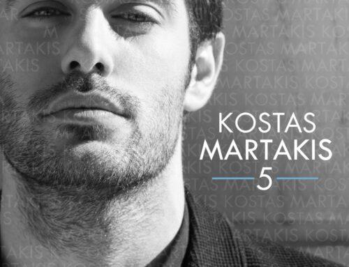 Κώστας Μαρτάκης – 5