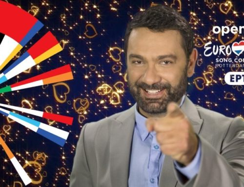 """Η """"Eurovision-Αντίστροφη μέτρηση"""" ξεκινά αυτή την Κυριακή με το """"Superg!rl"""""""