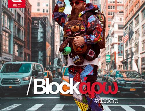 """REC – Blockάρω: Αποκλειστικά στον """"Ήχος fm 94.2"""""""