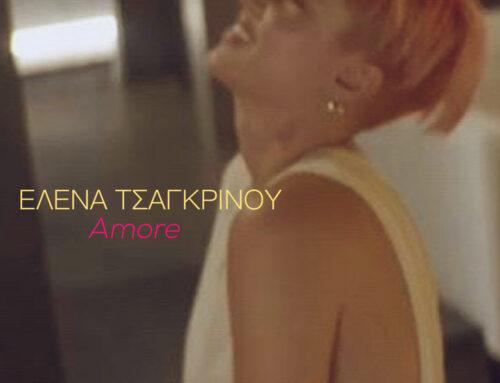 """Νέο hit από την Έλενα Τσαγκρινού αποκλειστικά στον """"Ήχος fm 94.2"""""""