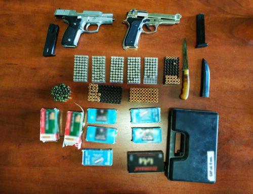 Συνελήφθη, 57χρονος ημεδαπός για παραβάσεις της Νομοθεσίας περί όπλων, στο Ηράκλειο