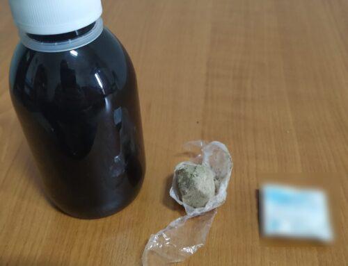 Συνελήφθη ημεδαπός για κατοχή ναρκωτικών ουσιών, στο Λασίθι