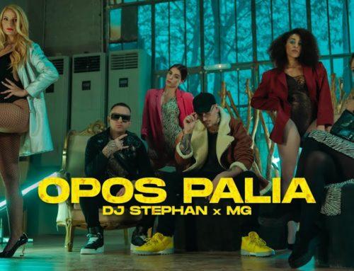 """Στην κορυφή των YouTube Trends το """"Opos Palia"""" των Dj Stephan και MG"""