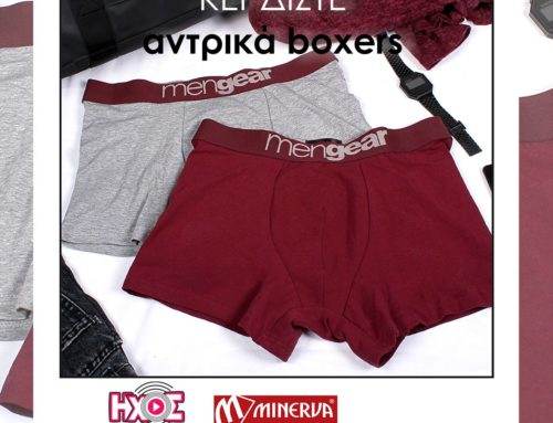 ΔΙΑΓΩΝΙΣΜΟΣ: Κερδίστε ανδρικά boxes από το κατάστημα Miverva