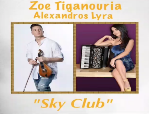 Νέα κυκλοφορία από τη Zoe Music: Sky Club – Alexandros Lyra plays Zoe Tiganouria