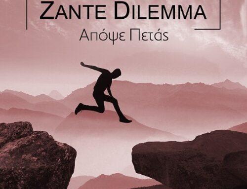 """Zante Dilemma – Απόψε Πετάς: Έρχεται αποκλειστικά στον """"Ήχος fm 94.2"""""""