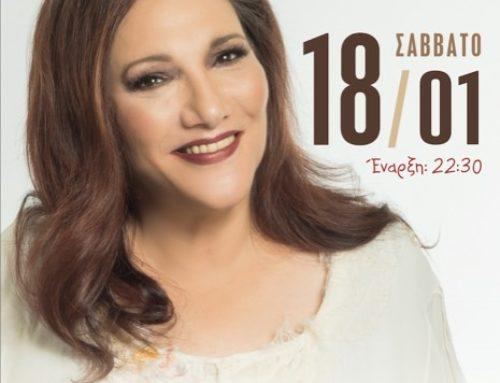 Η Ελένη Βιτάλη live στο Ρέθυμνο