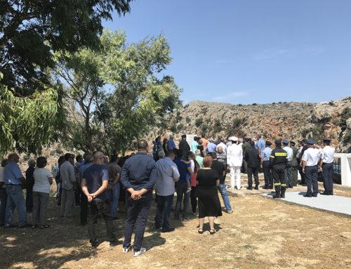 Εκδήλωση τιμής στη μνήμη στο Γωνιανό φαράγγι