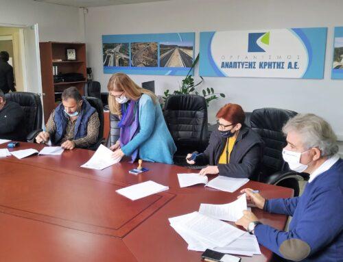 Υπογραφή Παπαδογιάννη για έργα 1,490.246 ευρώ μέσω του Προγράμματος CLLDLeader! Αφορά Ιδιωτικές Παρεμβάσεις