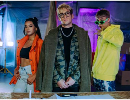 Kim & Lil Pop – «Περίπλοκα»