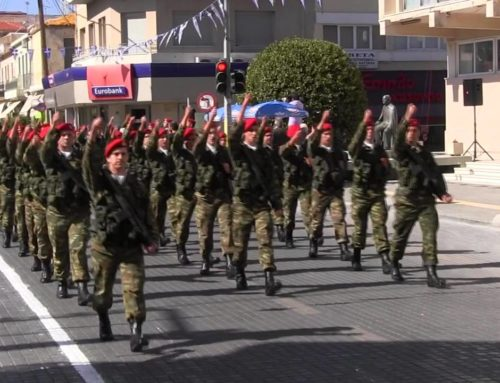 Ματαίωση της παρέλασης, του εκκλησιασμού και των καταθέσεων στεφάνων  της 25ης Μαρτίου