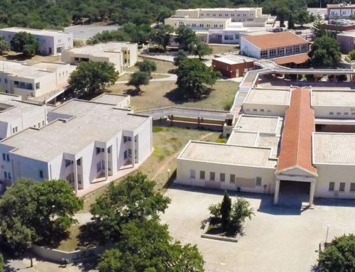 Αναβαθμίζεται η Πανεπιστημιούπολη στο Ρέθυμνο