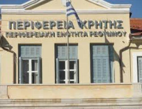Δημοπρατείται άμεσα από την Περιφέρεια Κρήτης – Περιφερειακή Ενότητα Ρεθύ-μνης το έργο του αλιευτικού καταφυγίου Σκαλέτας προϋπολογισμού 4.395.000,00 €