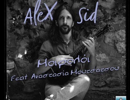 Alex Sid feat. Αναστασία Μουτσάτσου – «Μοιρολόι»